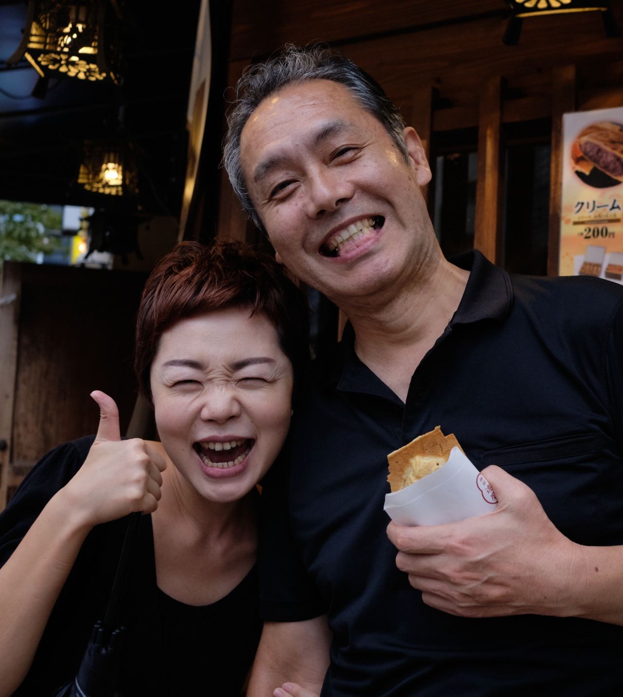 Street Portrait: Taiyaki Couple